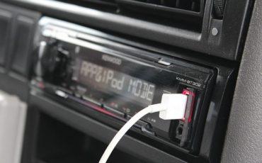 car-tuning-370x230